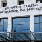 Ξεκίνησαν οι εγγραφές φοιτητών στο eregister.it.minedu.gov.gr – Τί γίνεται με τις μετεγγραφές
